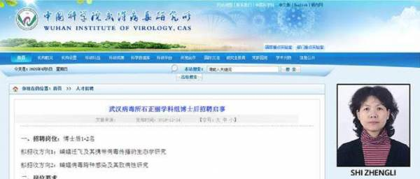 EXCLUSIVE: More Evidence China Institute of Virology Knew of the China Coronavirus in November 2019
